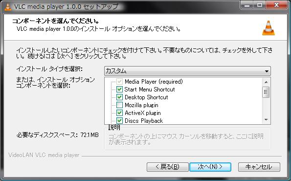 vlc-2.1.5-win32.exe virus