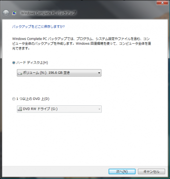 Windows_Complete_PC_004.png