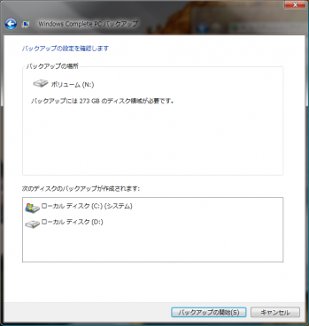 Windows_Complete_PC_006.png