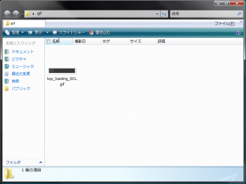 Windows_Photo_Gallery_vista_002.png