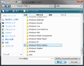 Windows_Photo_Gallery_vista_005.png