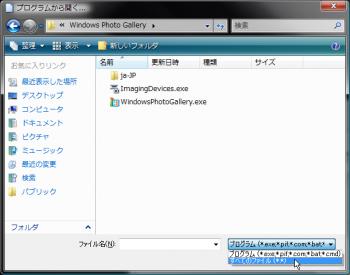 Windows_Photo_Gallery_vista_007.png