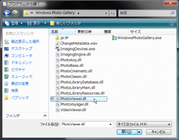 Windows_Photo_Gallery_vista_008.png
