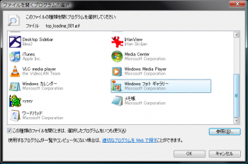 Windows_Photo_Gallery_vista_009.png