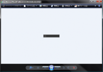 Windows_Photo_Gallery_vista_010.png