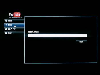 YouTube_for_Television_004.jpg
