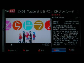 YouTube_for_Television_005.jpg