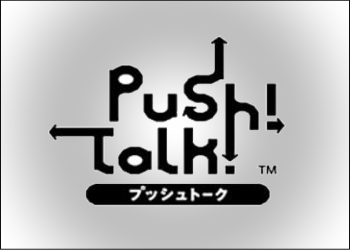 dosomo_pushtalk_end_001.png