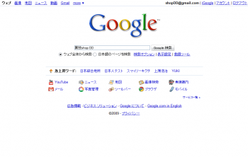 google_ninnkiword_001.png