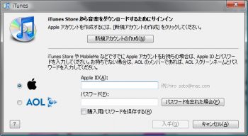 iTunes_store_muryou_004.png