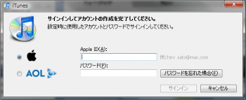 iTunes_store_muryou_011.png