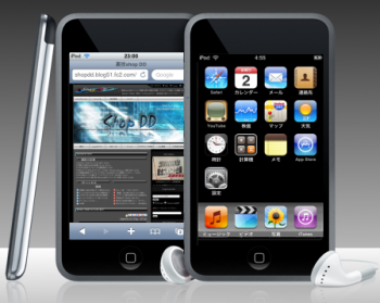 ipod_touch_20_002.png