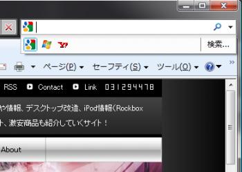 microsoft_Internet_Explorer8_007.png