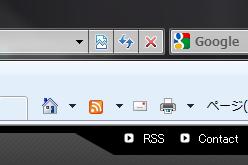 microsoft_Internet_Explorer8_008.png