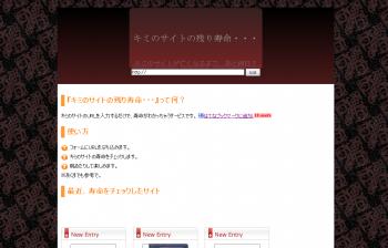 nanigashi_biz_001.png