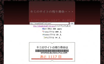 nanigashi_biz_002.png