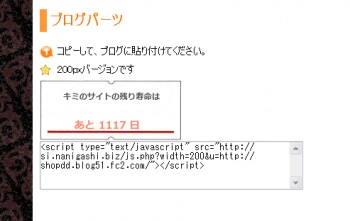 nanigashi_biz_003.png