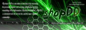 shopDD_byTabata_001.jpg