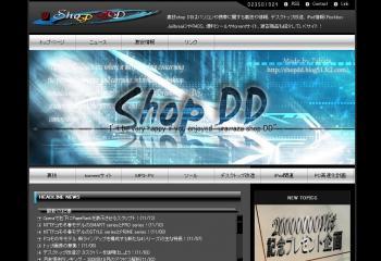 toukou_topgazou_001.jpg