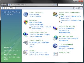 vista_error_houkoku_001.png
