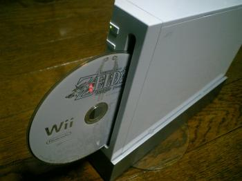 wii_Twilight_Hack_005.jpg