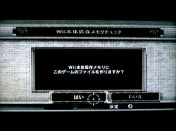 wii_Twilight_Hack_006.jpg