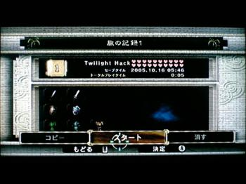wii_Twilight_Hack_016.jpg