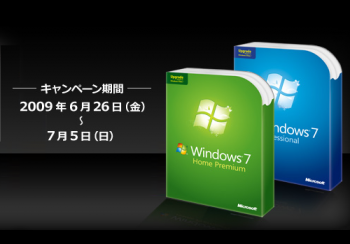 windows7_buynow_pre-order_001.png