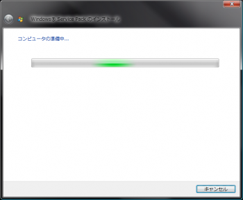 windows_vista_SP2_d003.png