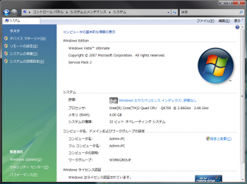 windows_vista_SP2_d009.png