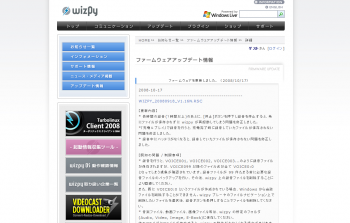 wizpy_WizpySkinUty_011.png