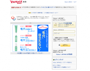 yahoo_jp_filtter_004.png