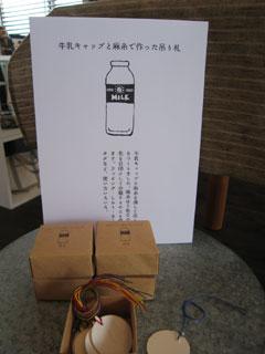 kamimono-003