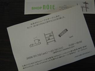 renew-001