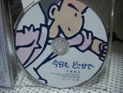 kyoumo2.jpg