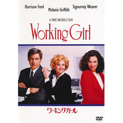 workinggirl