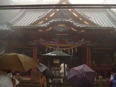 s-薬王院(1)