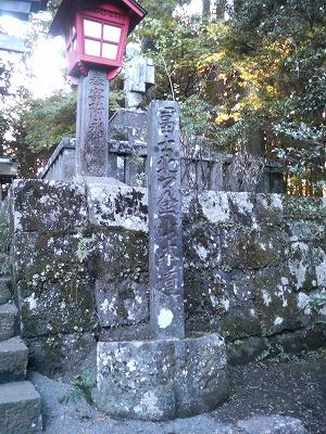 s-富士浅間神社(2)
