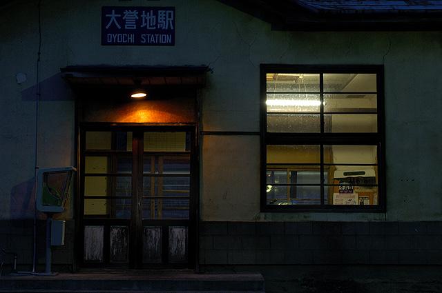 oyoti19