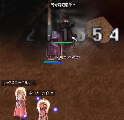狭間03,2
