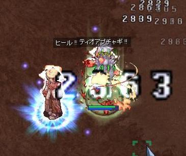 2009,5,27ケンセイ狭間