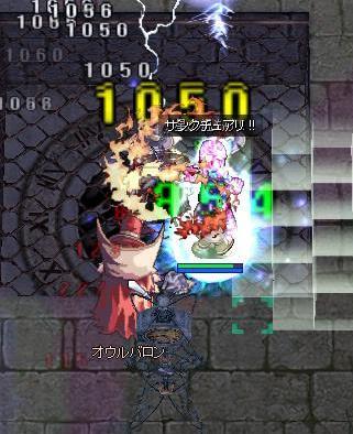 2009,7,13ケンセイ時計4F