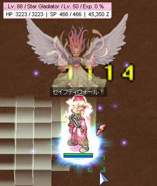 2009,7,20ケンセイLv88