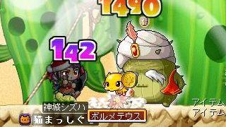 Sizuha145