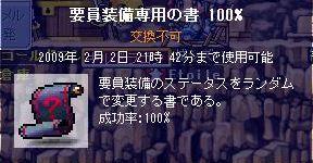 Sizuha33