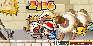 Sizuha75