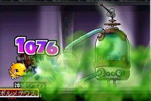 Sizuha82