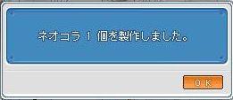 Sizuha91