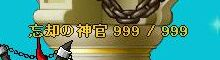 sifia1050