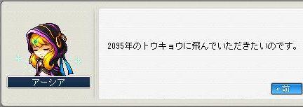 sifia1090